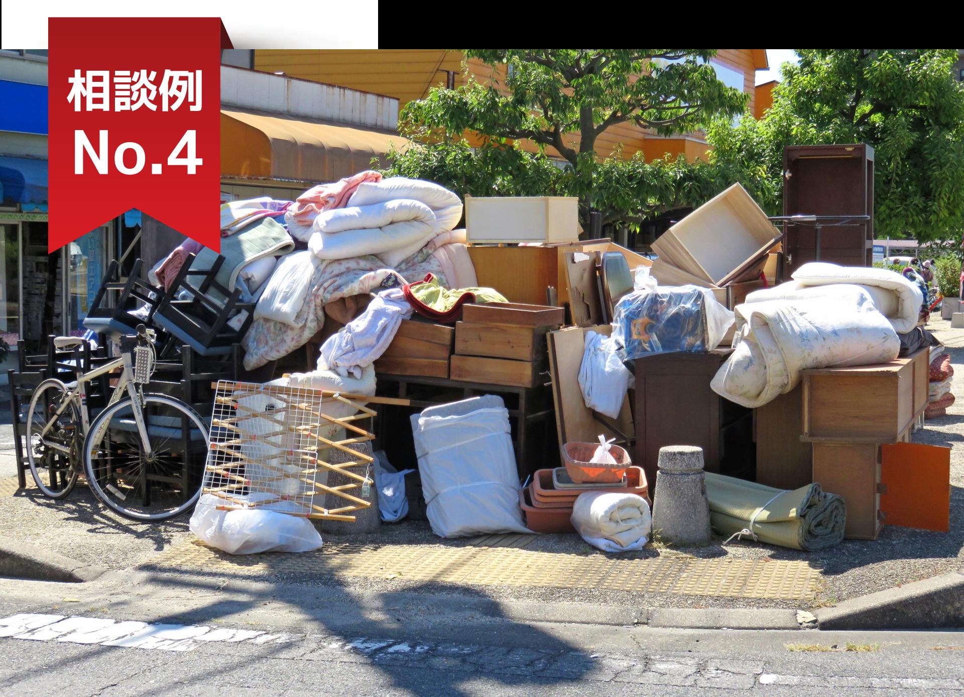 粗大ゴミの回収